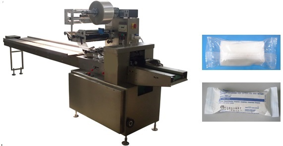 3 side seal packing machine.jpg